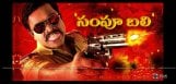 sampoornesh-babu-spoof-on-baahubali-trailer