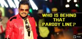 discussion-on-sampoornesh-babu-parody-lines