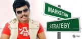 sampoornesh-babu-latest-interview