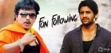 sampoornesh-more-popular-than-naga-chaitanya