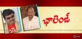 siva-nageswara-rao-overaction-film-details