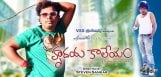 Sampoo-Babu-Latest-Tollywood-Sensation-on-Facebook