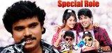 Sampoornesh-Babu-key-role-in-Maruthi-film