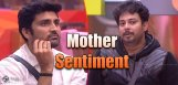samrat-tanish-mother-suggestion-in-bigg-boss
