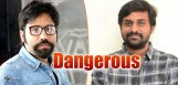sandeep-reddy-vanga-ajay-bhupathi-movies