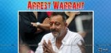 arrest-warrant-isused-on-sanjay-dutt
