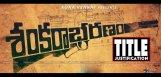 nikhil-sankarabharanam-movie-story-exclusive-news
