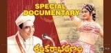 documentary-on-sankarabharanam-movie