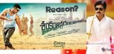 reason-behind-pawan-launches-sankarabharanam