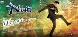 nikhil-shankarabharanam-audio-release-details