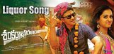 liquor-song-in-nikhil-sankarabharanam-songs