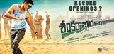 expectations-on-nikhil-shankarabharanam-movie