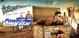 reasons-behind-sankarabharanam-film-success