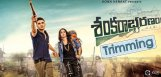 shankarabharanam-movie-gets-trimmed