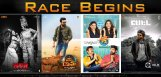 race-for-sankranthi-movies-started-today