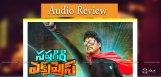 telugu-movie-saptagiri-express-audio-review
