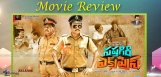 saptagiri-sapthagiri-express-movie-review-ratings