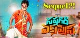 saptagiri-plans-for-sapthagiriexpress-movie