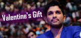 sarainodu-audio-release-on-valentines-day
