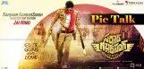 pawan-kalyan-sardaar-gabbar-singh-first-look-talk