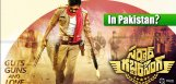 sardaar-gabbar-singh-shoot-at-rajasthan