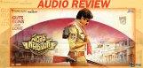 sardaar-gabbar-singh-audio-review