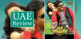 uae-based-sandhu-review-of-sardaar-gabbar-singh