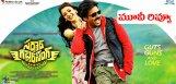 pawan-kalyan-sardaar-gabbar-singh-movie-review