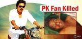 pawan-fan-killed-in-sardaargabbarsingh-screening