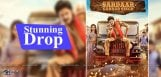 discussion-on-sardaar-gabbar-singh-collections