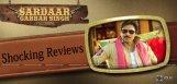 sardaar-gabbar-singh-hindi-review-details
