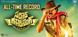 sardaargabbarsingh-sets-new-record-in-benefit-show