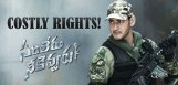 sarileru-hindi-dubbing-satellite-rights
