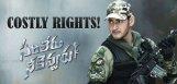 sarileru-hindi-dubbing-satellite-rights