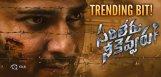 mahesh-sarileru-neekevvaru-teaser-trending