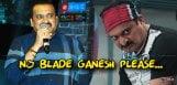Don039-t-Call-Me-As-Blade-Ganesh-Call-Me-Bandla-Ga