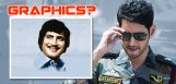 Graphical-Version-Of-Superstar-In-Sarileru
