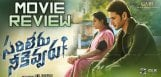 mahesh-sarileru-neekevvaru-movie-review-and-rating