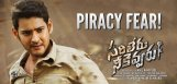 Piracy-Tensions-For-Sarileru-Neekevvaru