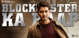 Woa-Mahesh-Touches-100-Cr-With-Sarileru