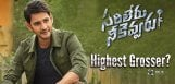 -Sarileru-Neekevvaru-Highest-Grosser-But