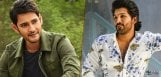 Tension-Clear-For-Super-Star-and-Stylish-Star-Fans