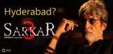 sarkar3-premiere-in-hyderabad