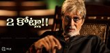 2crore-worth-set-for-rgv-sarkar3-shooting