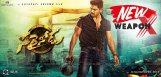 allu-arjun-weapon-in-sarrainodu-movie