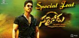 sarrainodu-movie-teaser-to-release-in-1000screens