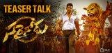 allu-arjun-sarrainodu-teaser-talk