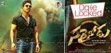 allu-arjun-sarrainodu-release-date-details