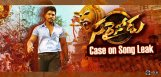 case-filed-on-sarrainodu-movie-song-leak