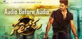 new-strategy-for-sarrainodu-audio